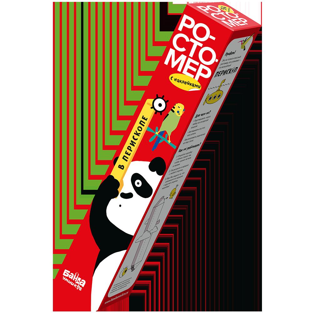 Купить Ростомер в коробке-перископе Банда умников УМ276, Банда Умников, Аксессуары для детской комнаты
