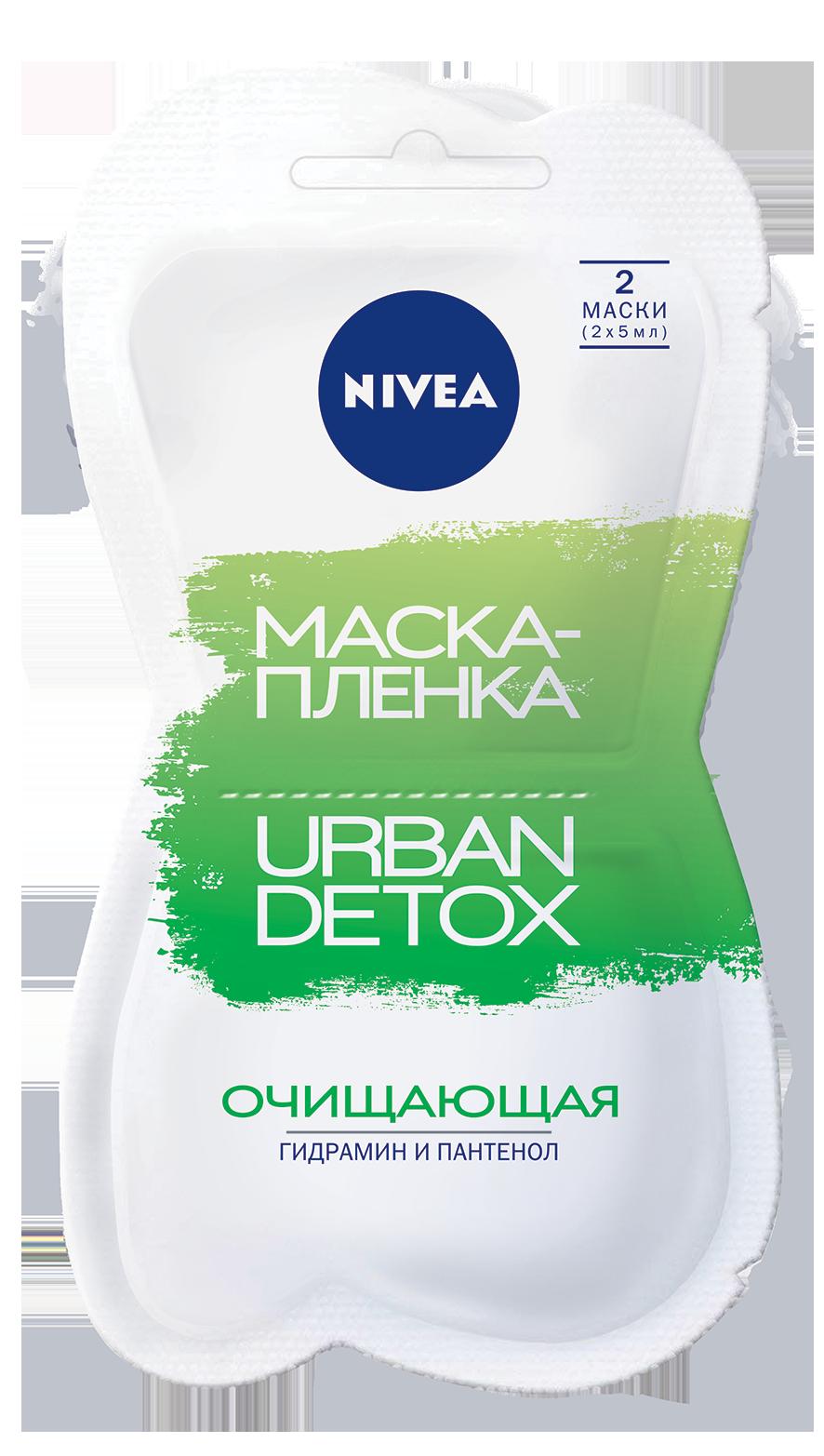 Маска для лица NIVEA Очищающая маска-пленка 10 мл фото