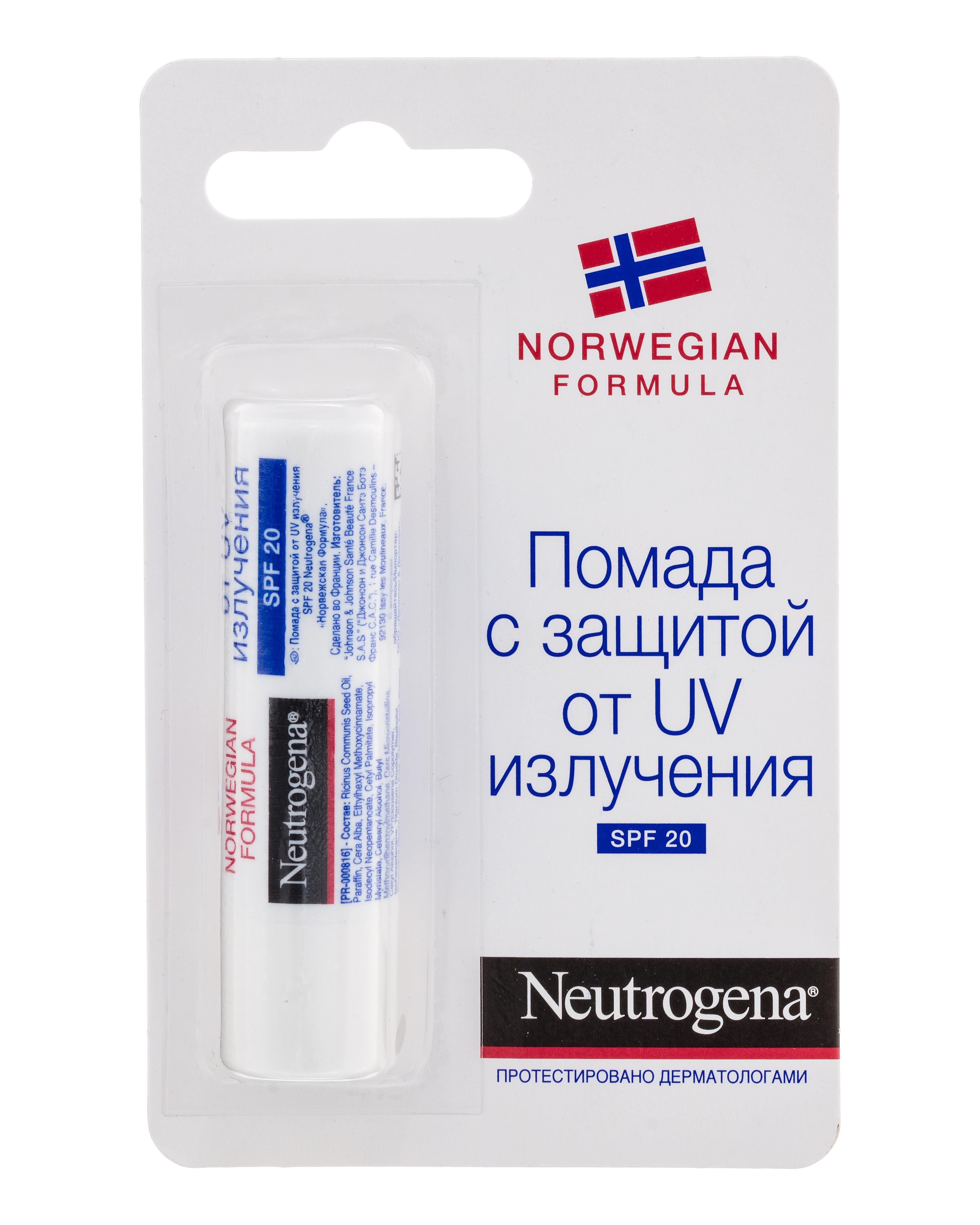 Помада Neutrogena SPF20 4,8 г