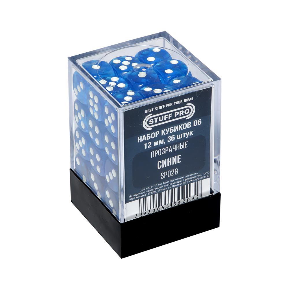 Набор кубиков STUFF PRO D6. Прозрачные Синие