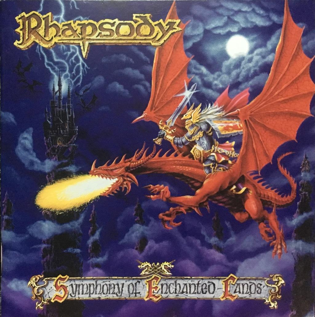 Rhapsody / Symphony Of Enchanted Lands (CD+OBI)