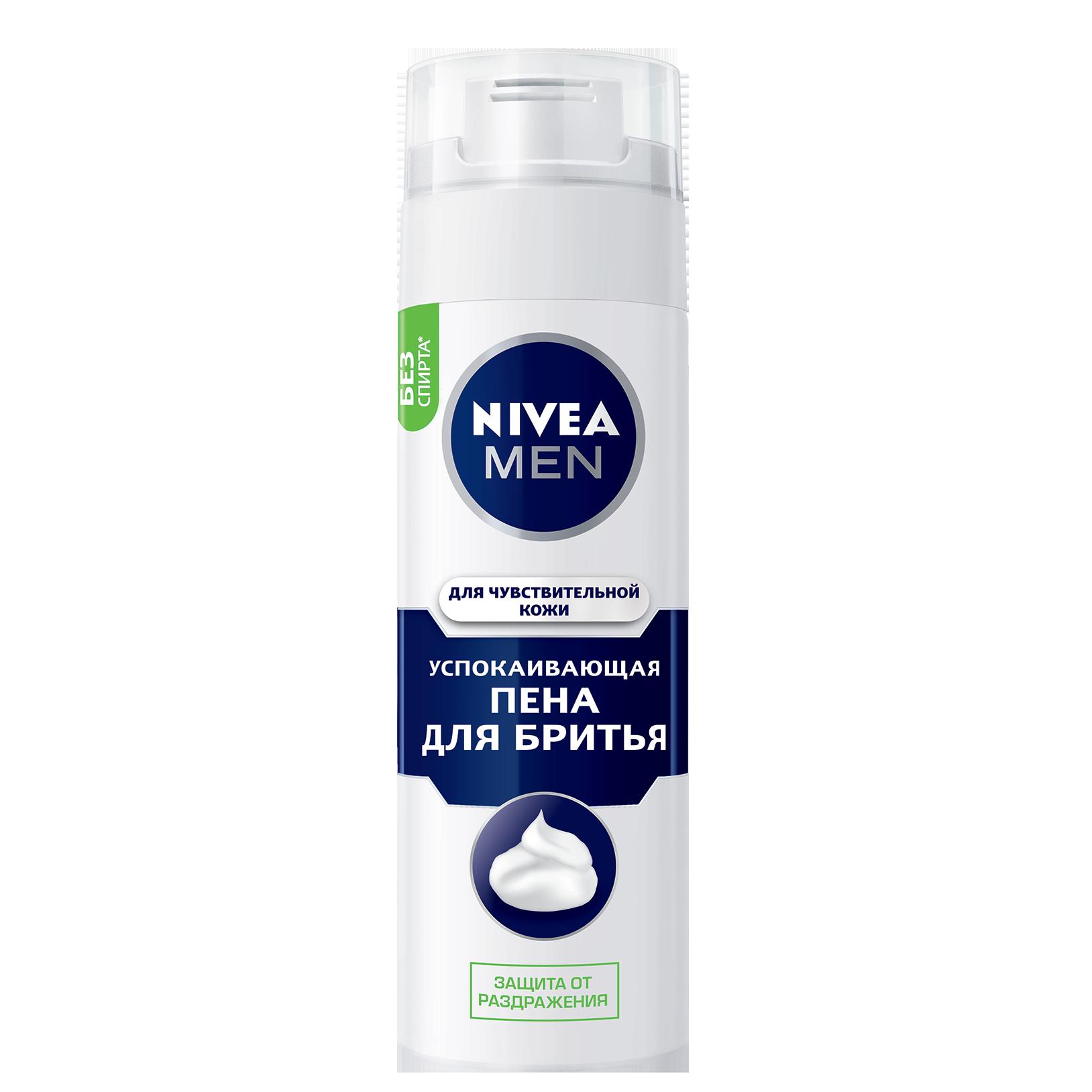 Пена для бритья NIVEA для чувствительной кожи