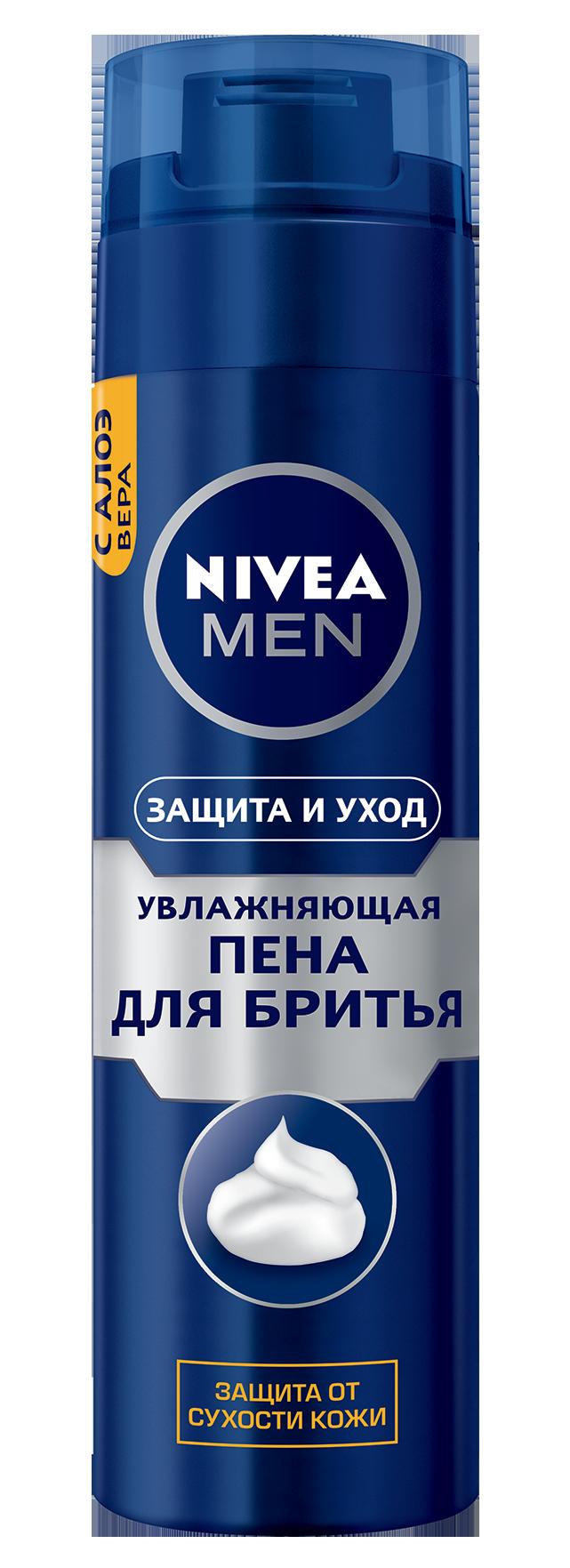 Пена для бритья NIVEA Увлажняющая Защита и уход