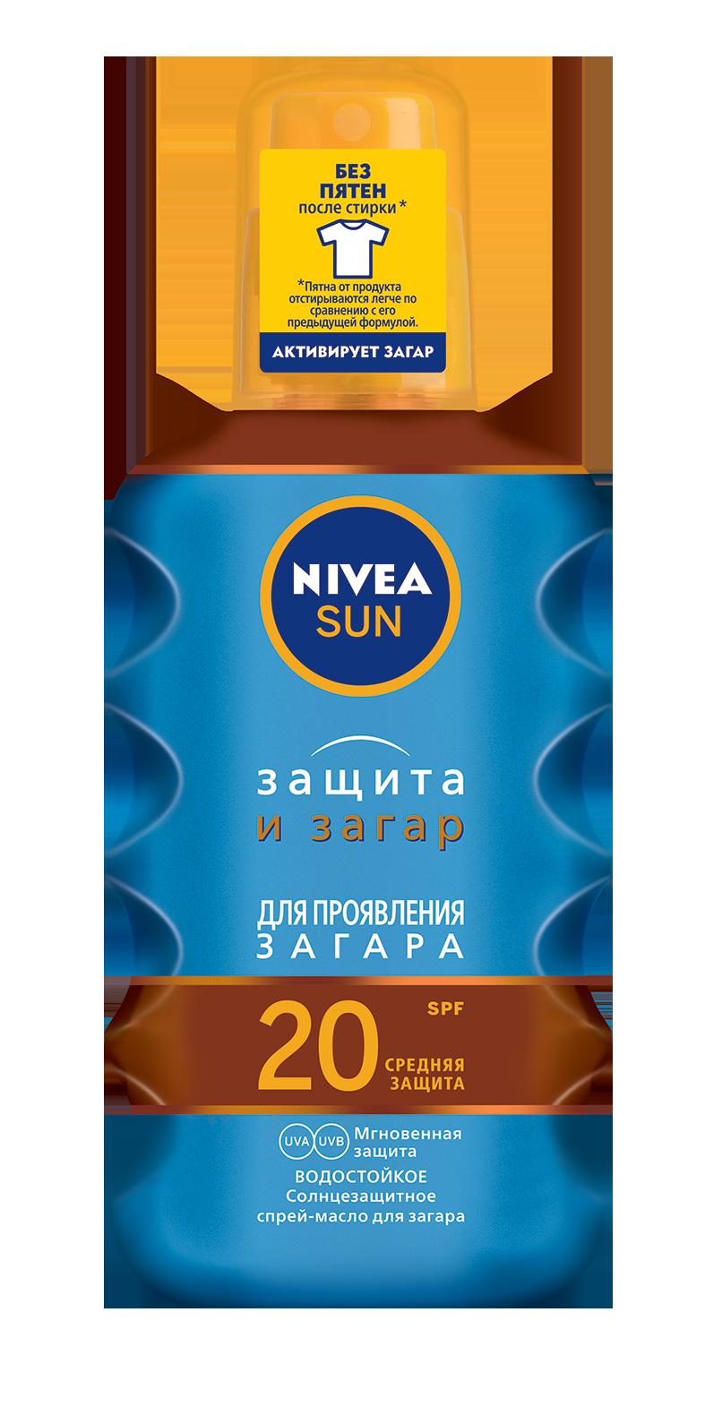 Масло для загара Nivea Sun Защита
