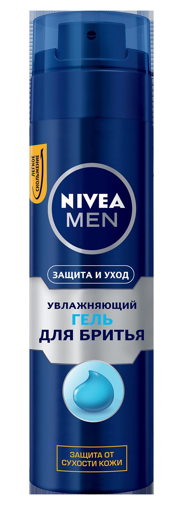 Гель для бритья NIVEA Классический 200 мл