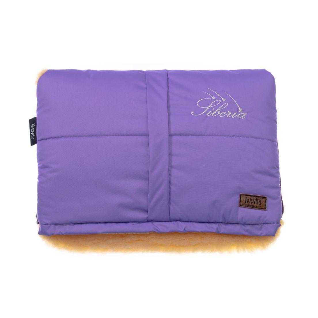 Муфта меховая для коляски Nuovita Siberia Pesco фиолетовый