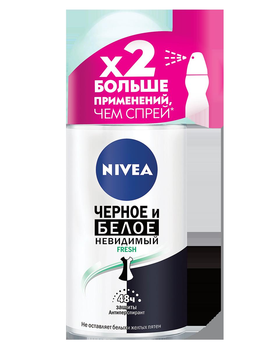 Купить Антиперспирант Nivea Невидимая защита для черного и белого 50 мл, fresh Невидимая защита для черного и белого