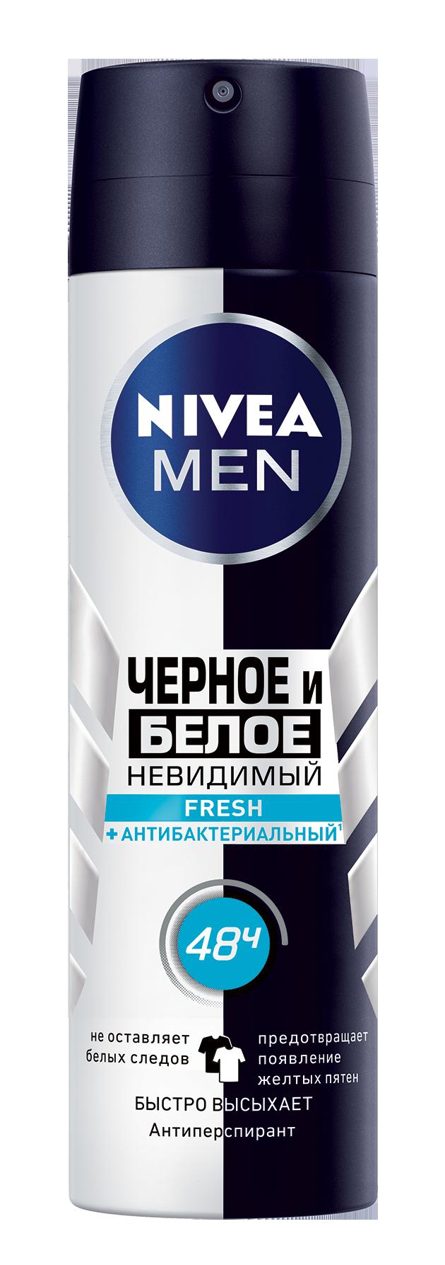 Купить Антиперспирант Nivea ДеоСпрей Невидимый для черного и белого спрей 150 мл, дезодорант 85974