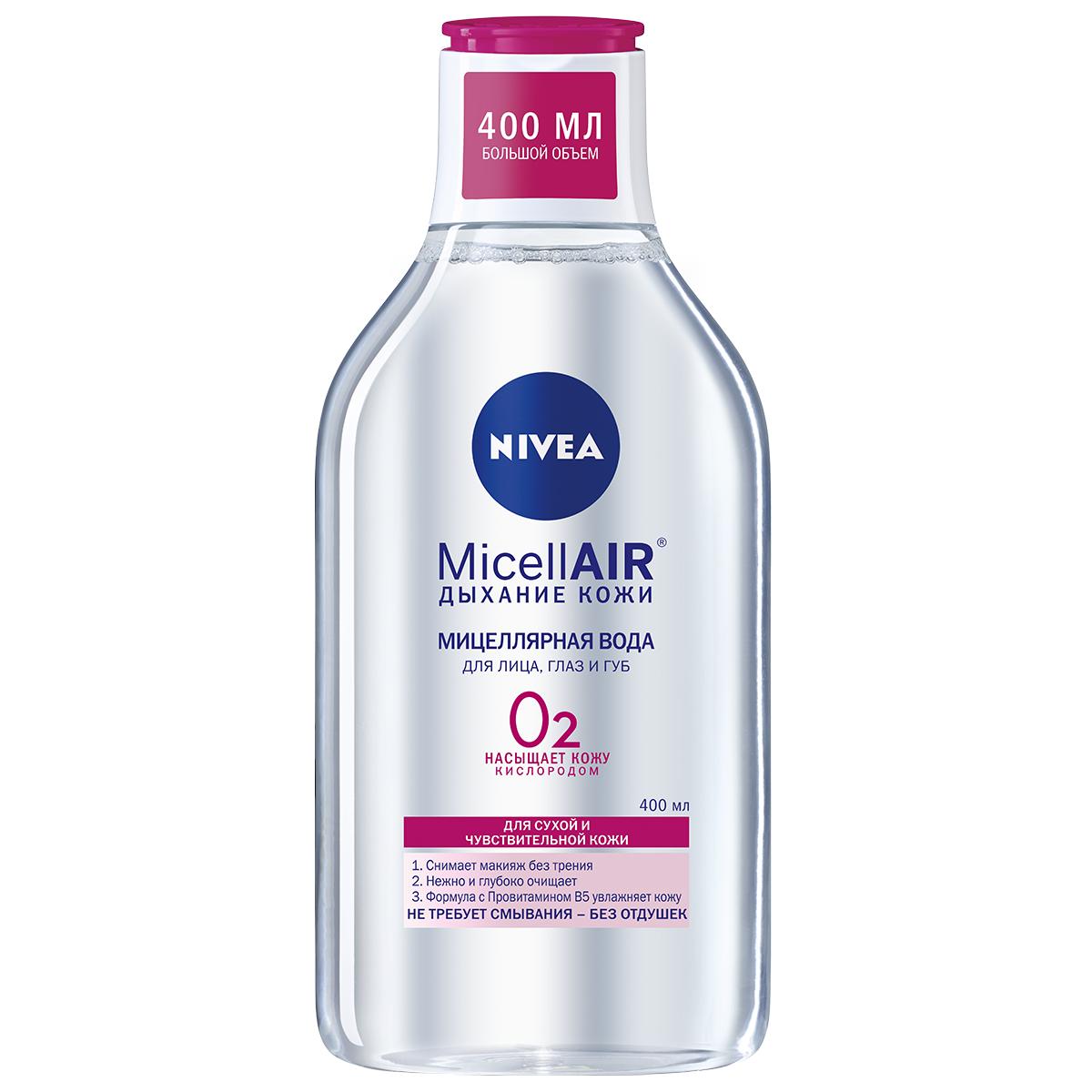 Купить Смягчающая мицеллярная вода Nivea 3-в-1 для сухой и чувствительной кожи 400 мл, смягчающая мицеллярная вода 3 в 1