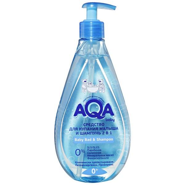 Средство для купания малыша и шампунь 2 в 1 AQA baby 500 мл