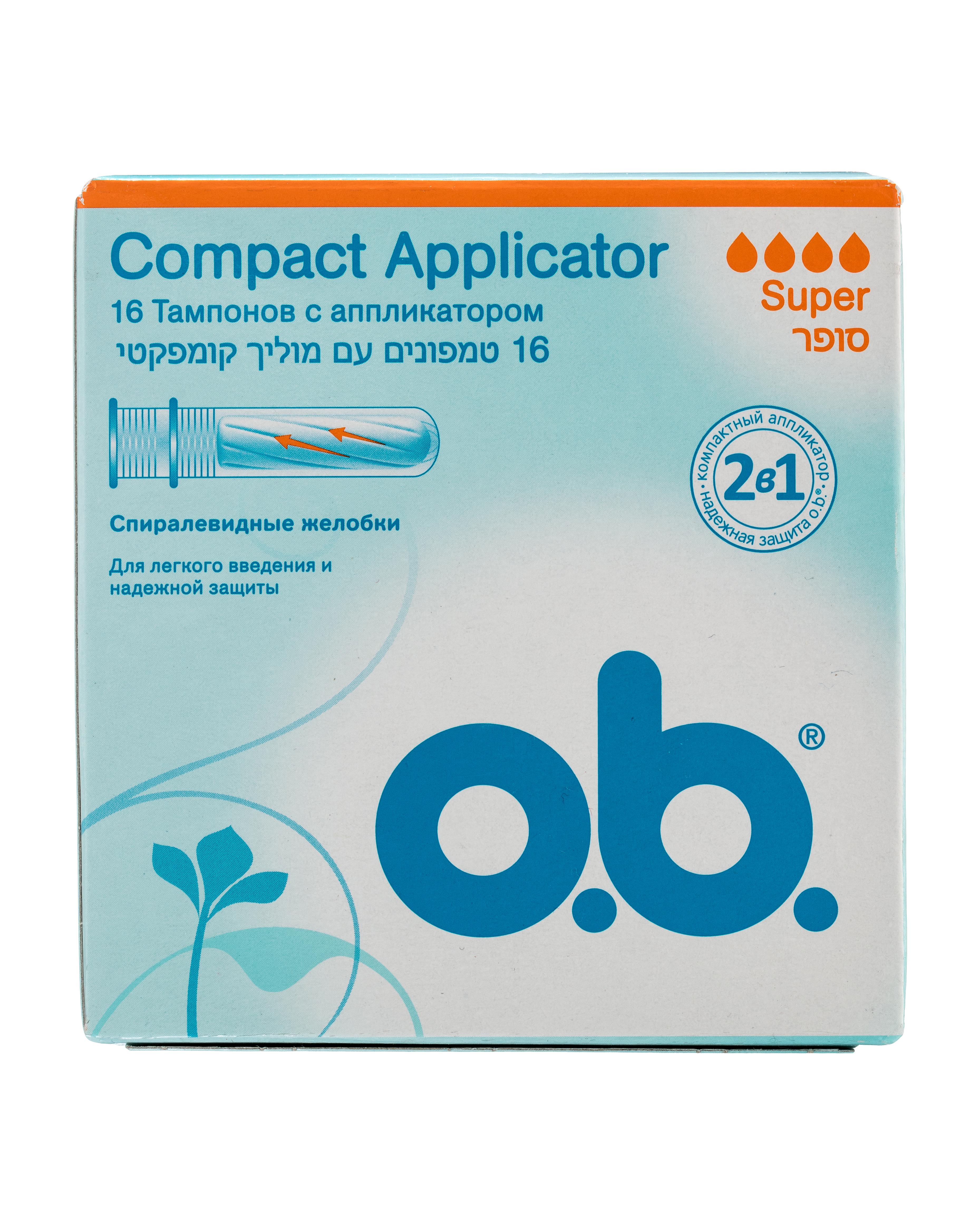 Купить Тампоны o.b. Compact Applicator супер 16шт, compact Applicator Super 16 шт.