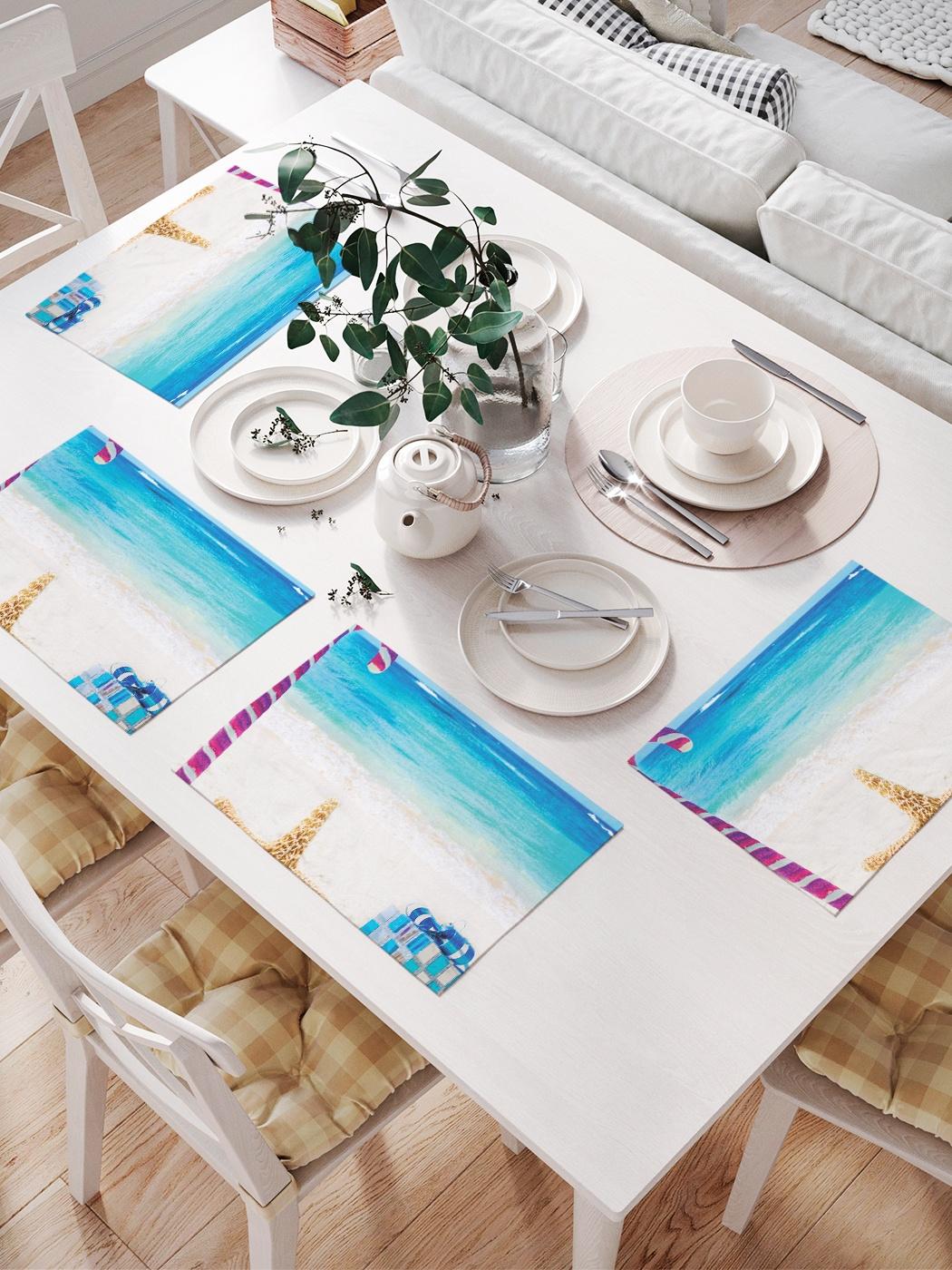 Комплект салфеток для сервировки стола «Морское рождество» (32х46 см, 4 шт.)