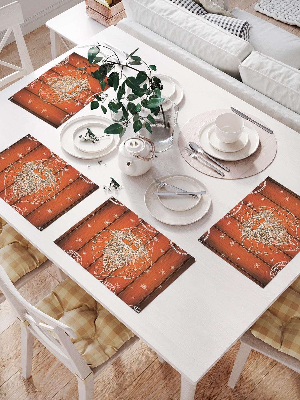 Комплект салфеток для сервировки стола «Дух рождества» (32х46 см, 4 шт.)