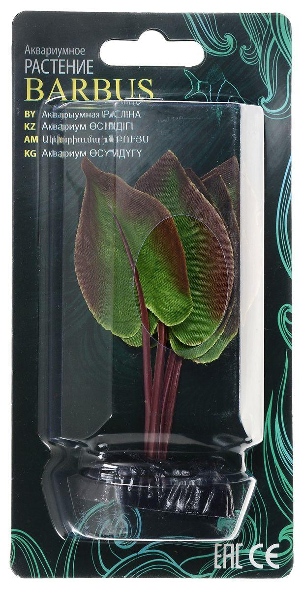 Искусственное растение для аквариума Barbus Эхинодорус бархатный