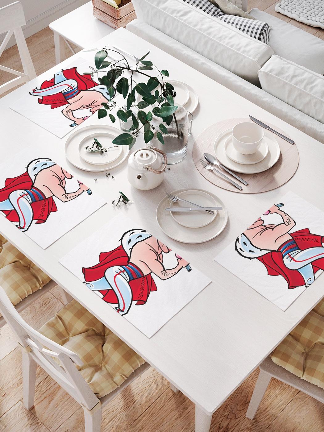 Комплект салфеток для сервировки стола «Фредди Меркьюри» (32х46 см, 4 шт.)