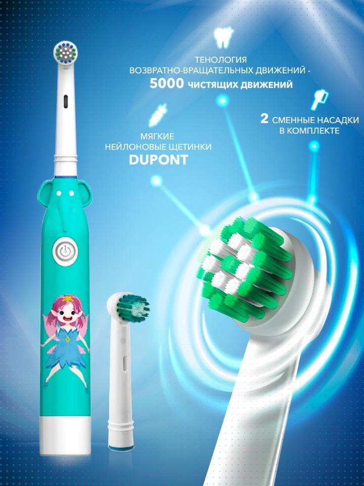 Электрическая зубная щетка Aiden-Dent детская Фея лазурный 001074-6 Детская электрическая зубная щетка / вращающаяся / с сменной нас