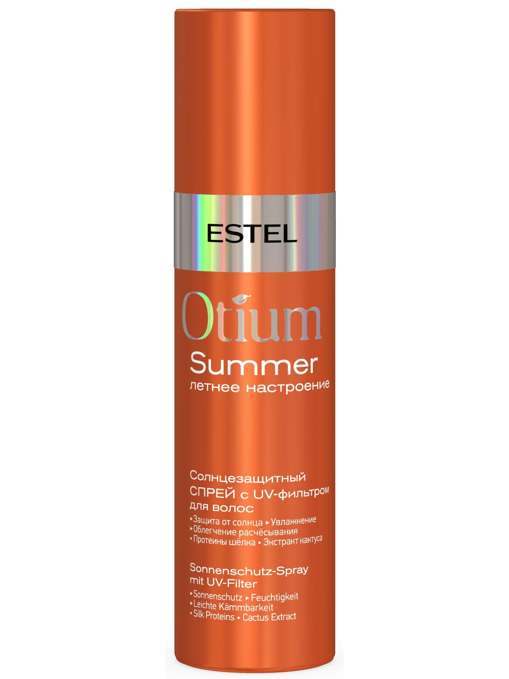 Купить Спрей OTIUM SUMMER защита от солнца ESTEL PROFESSIONAL с UV-фильтром для волос 200 мл