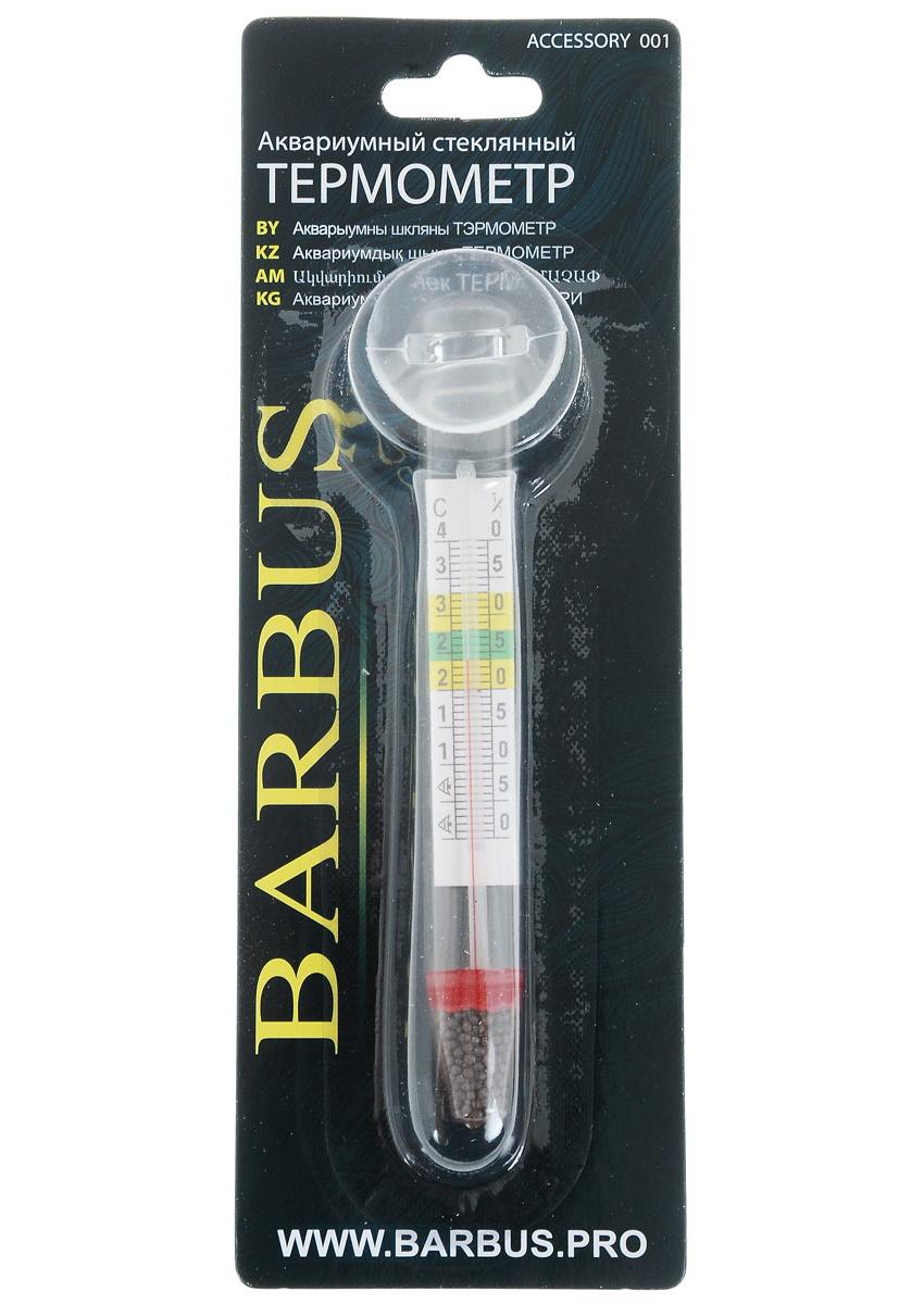 Термометр для аквариума Barbus LY-301 стеклянный толстый с присоской 12 см