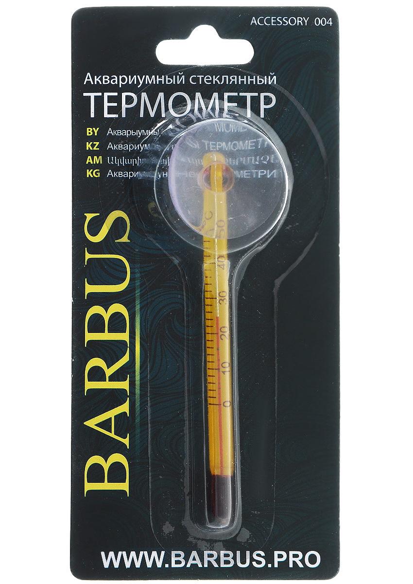 Термометр для аквариума Barbus LY-304 стеклянный тонкий с присоской 8 см