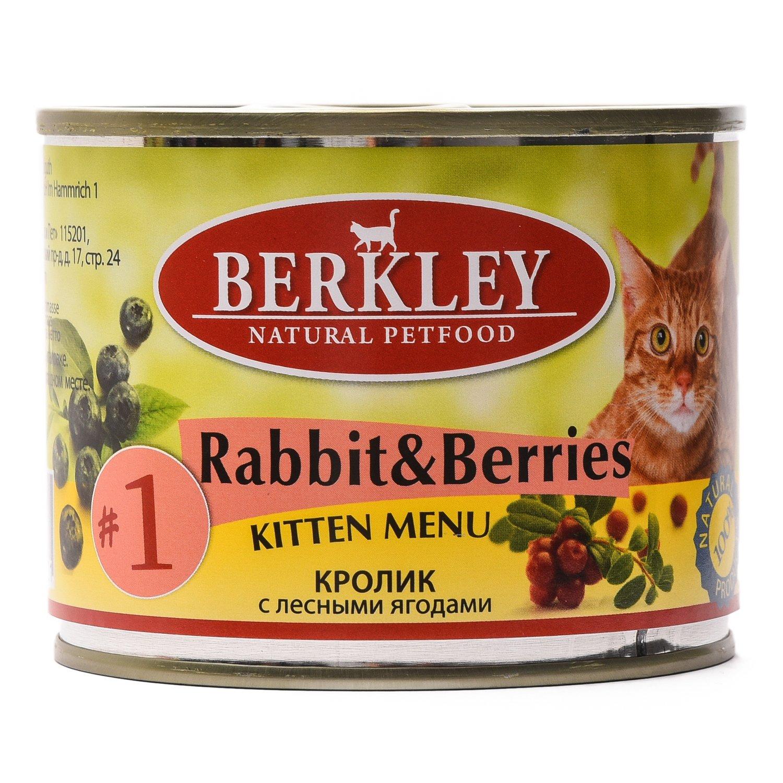 Консервы для котят Berkley №1 Kitten, с кроликом и лесными ягодами, 6шт по 200г