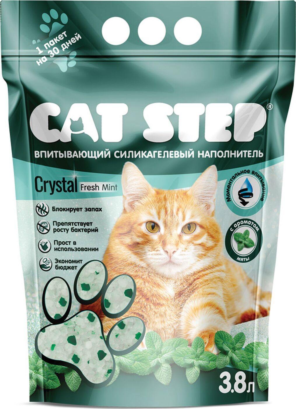 Наполнитель для кошачьего туалета Cat Step Crystal Fresh Mint силикагелевый мята 1,67 кг