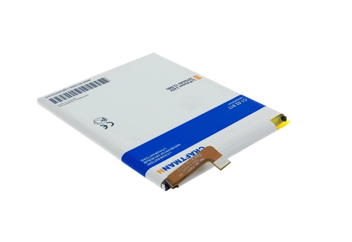 Аккумулятор HB386483ECW+ для Huawei G9 Plus, Huawei