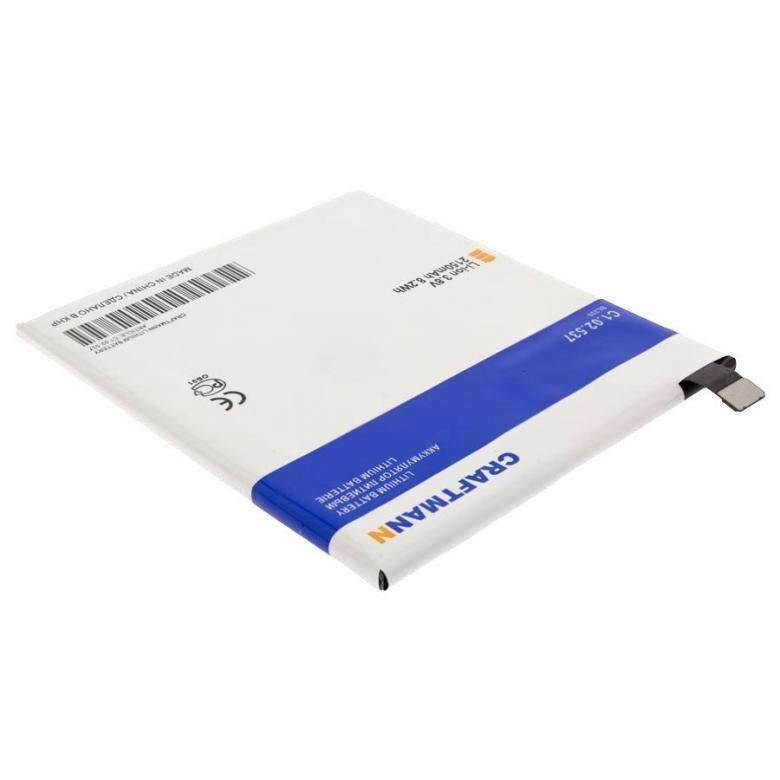 Аккумулятор BL220 для Lenovo S850 (C1.02.537)