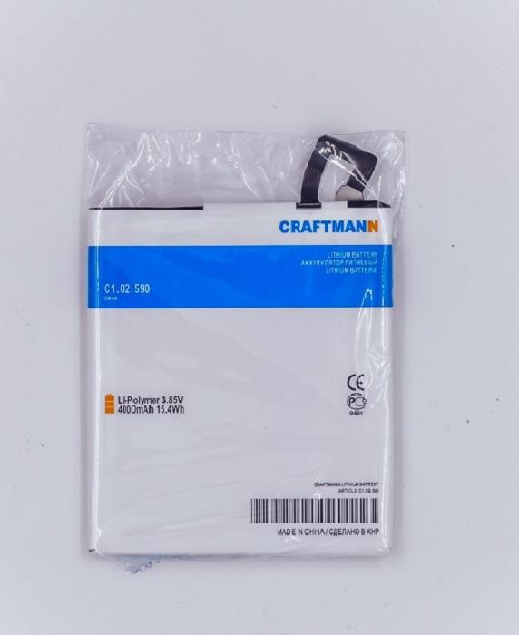 Аккумулятор BM4A для Xiaomi Redmi Pro (C1.02.590)