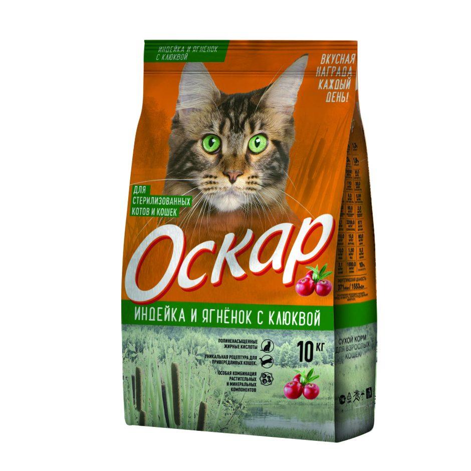 Сухой корм для кошек Оскар, для стерилизованных, с индейкой, ягненком и клюквой, 10кг