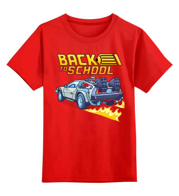 Детская футболка Printio Future school цв.красный р.128 0000002881849 по цене 990