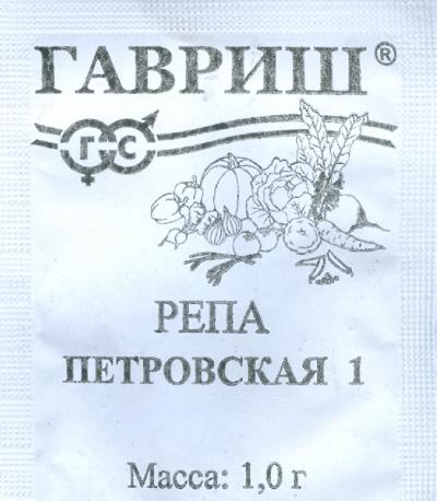 Семена овощей Гавриш Репа Петровская 1