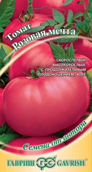 Семена овощей Гавриш Томат Розовая мечта
