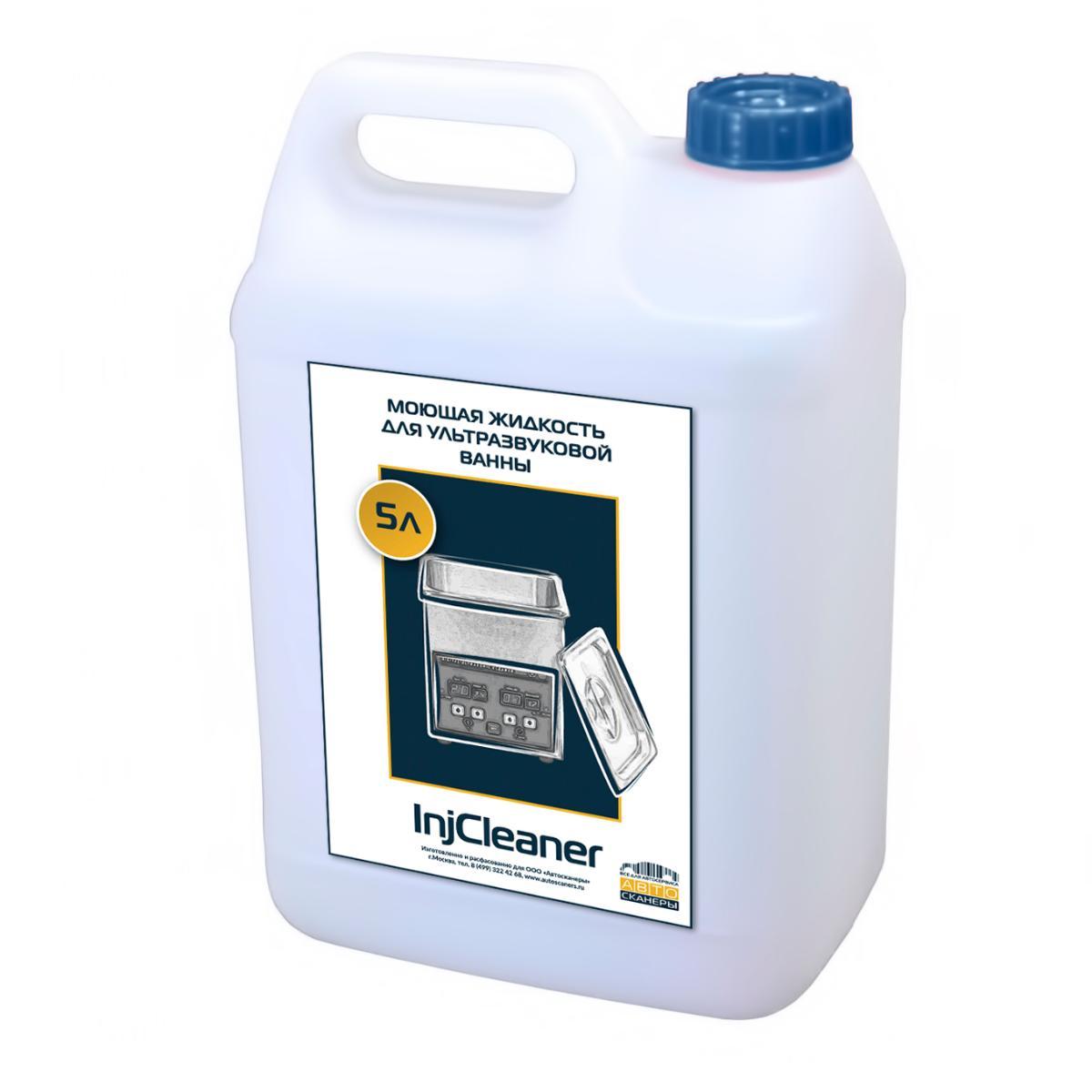 Моющая жидкость для ультразвуковой ванны InjCleaner