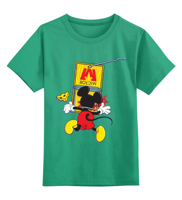 Купить 0000002985901, Детская футболка Printio Мышка цв.зеленый р.128,