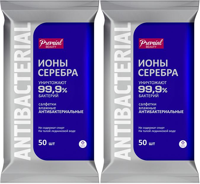 Купить Антибактериальные влажные салфетки PREMIAL Серебряная защита 50 шт. 2 упаковки, PREMIAL Антибактериальные влажные салфетки Серебряная защита 1/50/10