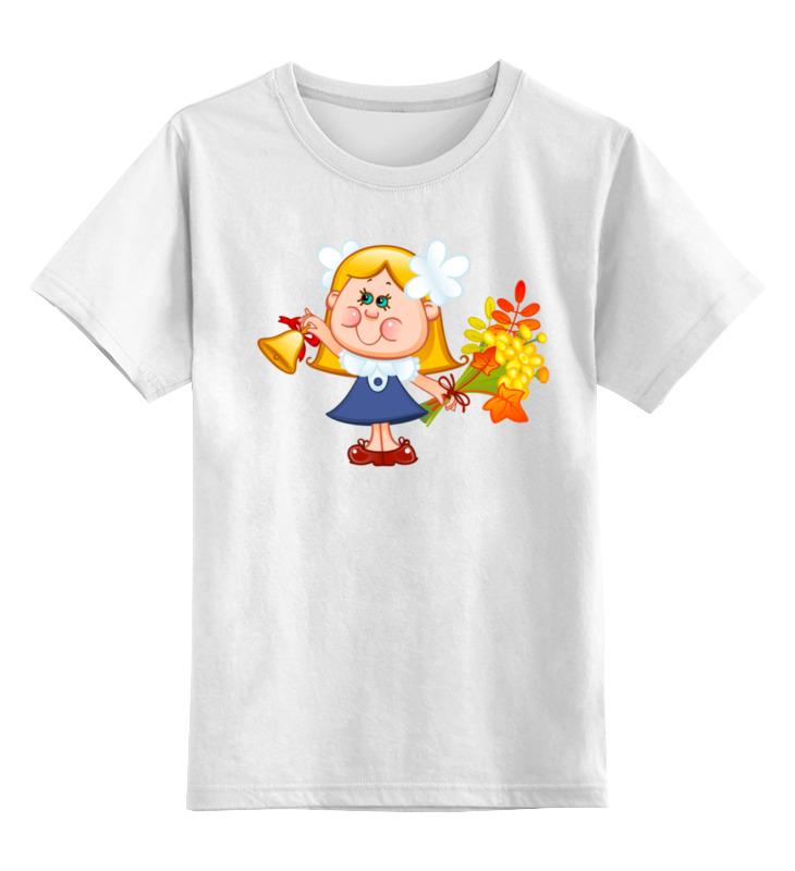 Детская футболка Printio 1 сентября.первый звонок. цв.белый р.128 0000002878110 по цене 790