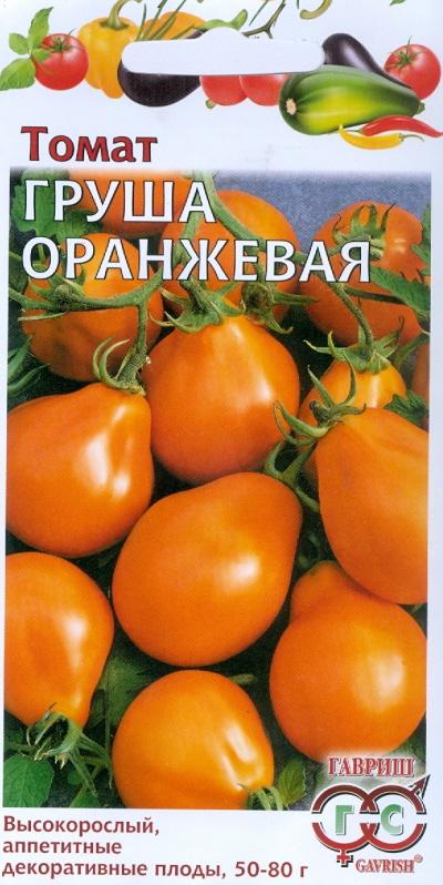 Семена овощей Гавриш Томат Груша оранжевая
