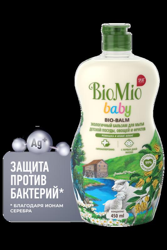 Купить Экологичный бальзам BioMio для мытья детской посуды Ромашка и иланг-иланг 450 мл,