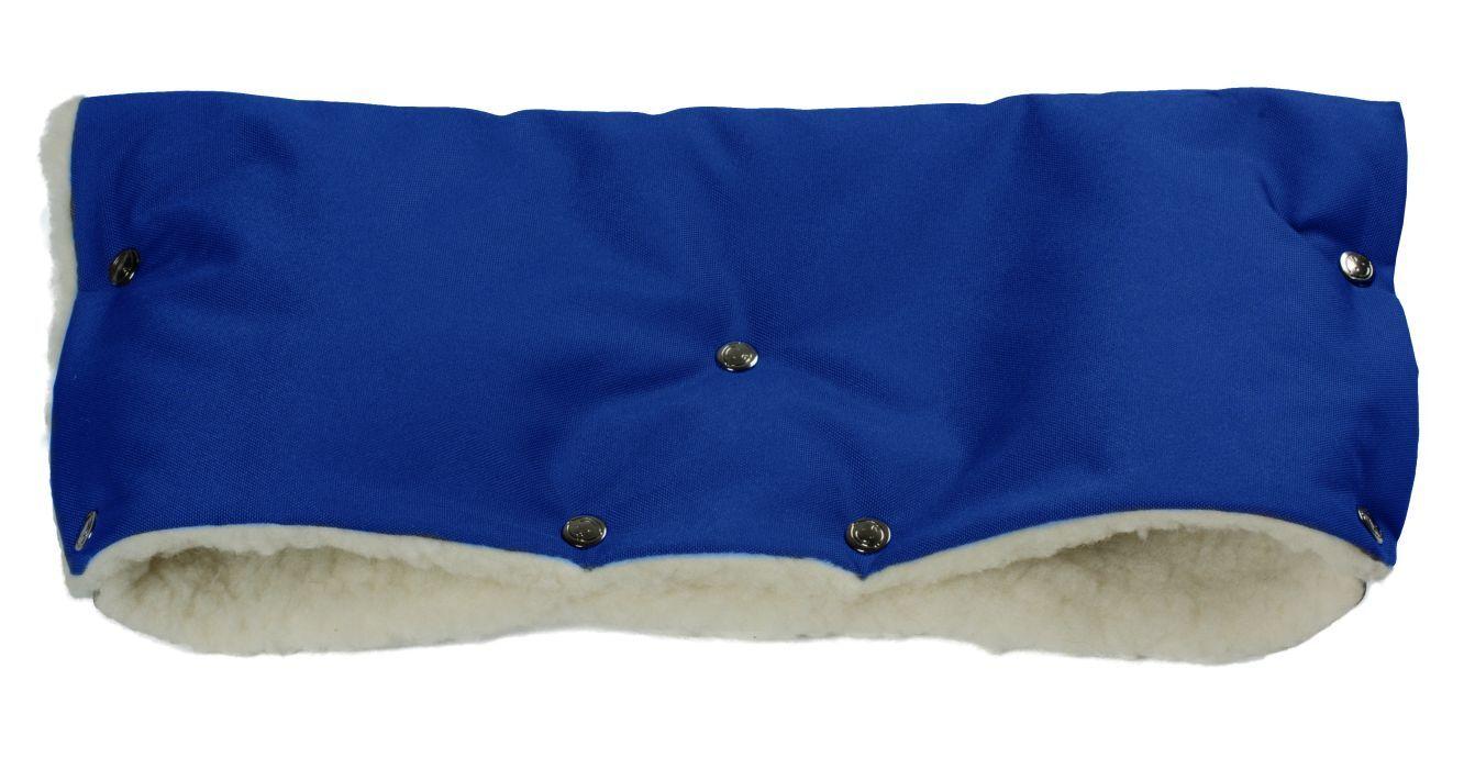 Купить Муфта меховая для рук на коляску Чудо-Чадо Комфорт синий, Муфты на коляску