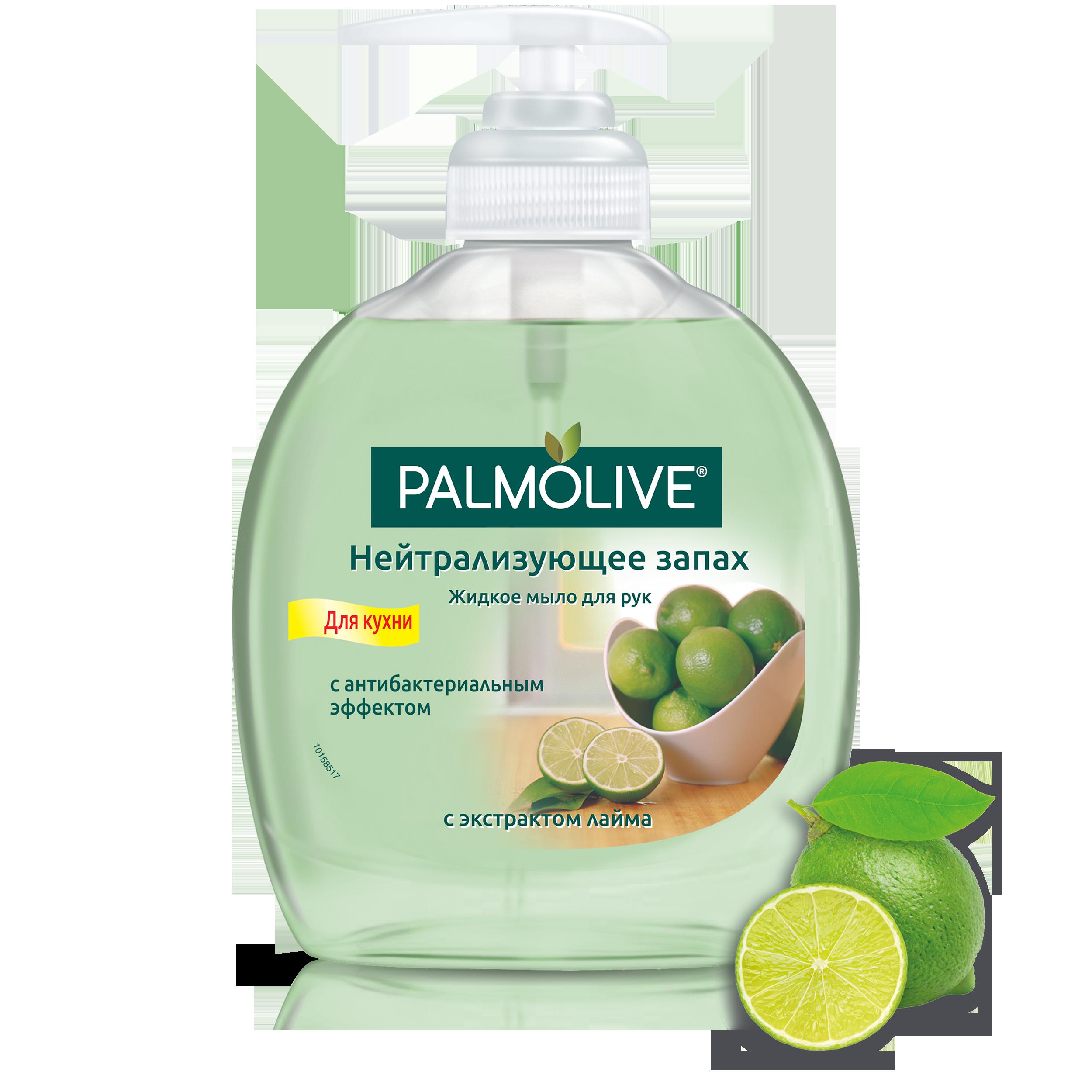 Купить Жидкое мыло Palmolive Для кухни Нейтрализующее запах 300 мл, жидкое мыло IT04680A/FTR22414