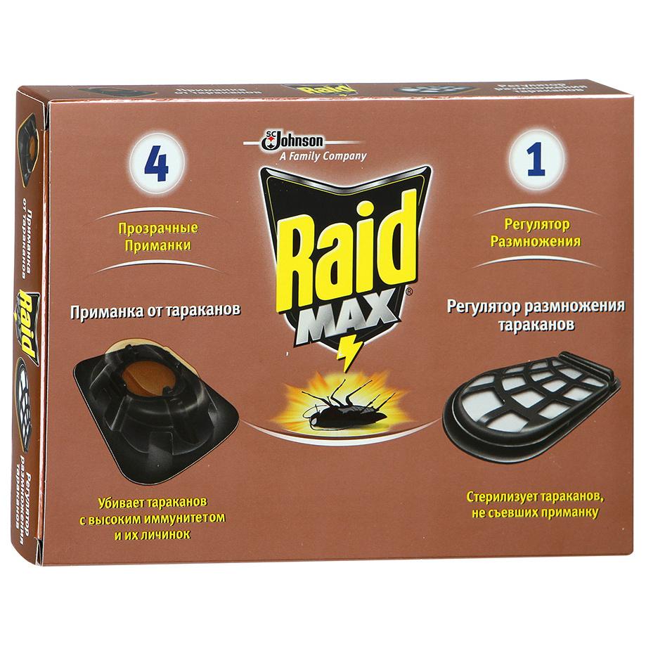 Ловушка Raid max для тараканов 4+1 штуки
