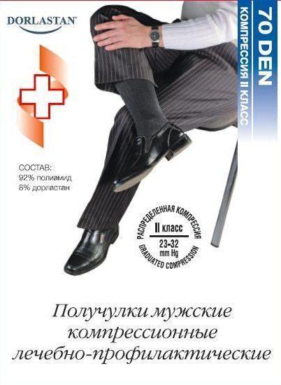 Гольфы мужские антиварикозные Filorosso Terapia 70