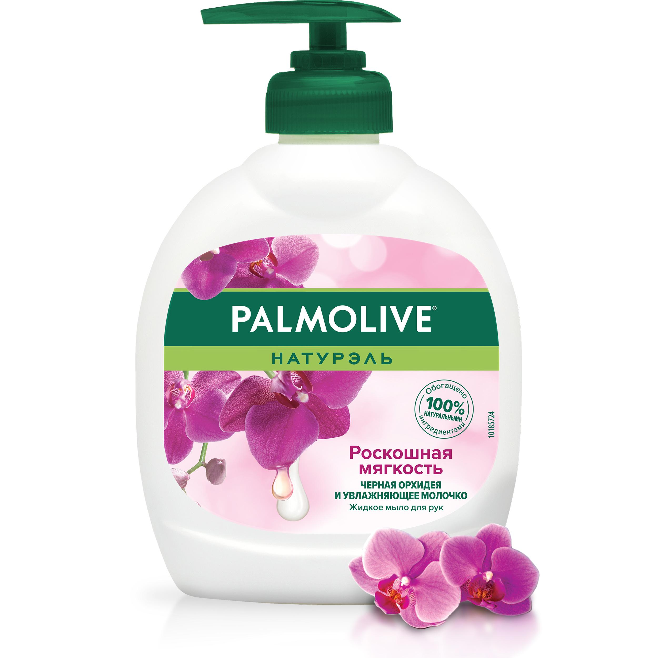 Купить Жидкое мыло Palmolive Роскошная мягкость Черная орхидея 300 мл, жидкое мыло IT04219A/FTR22494