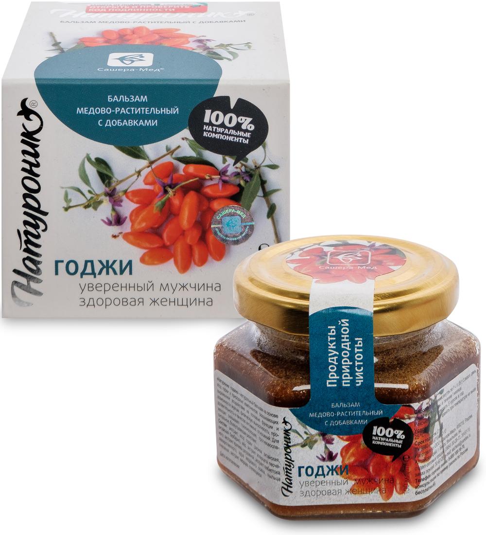 Бальзам Натуроник медово растительный годжи 100 г