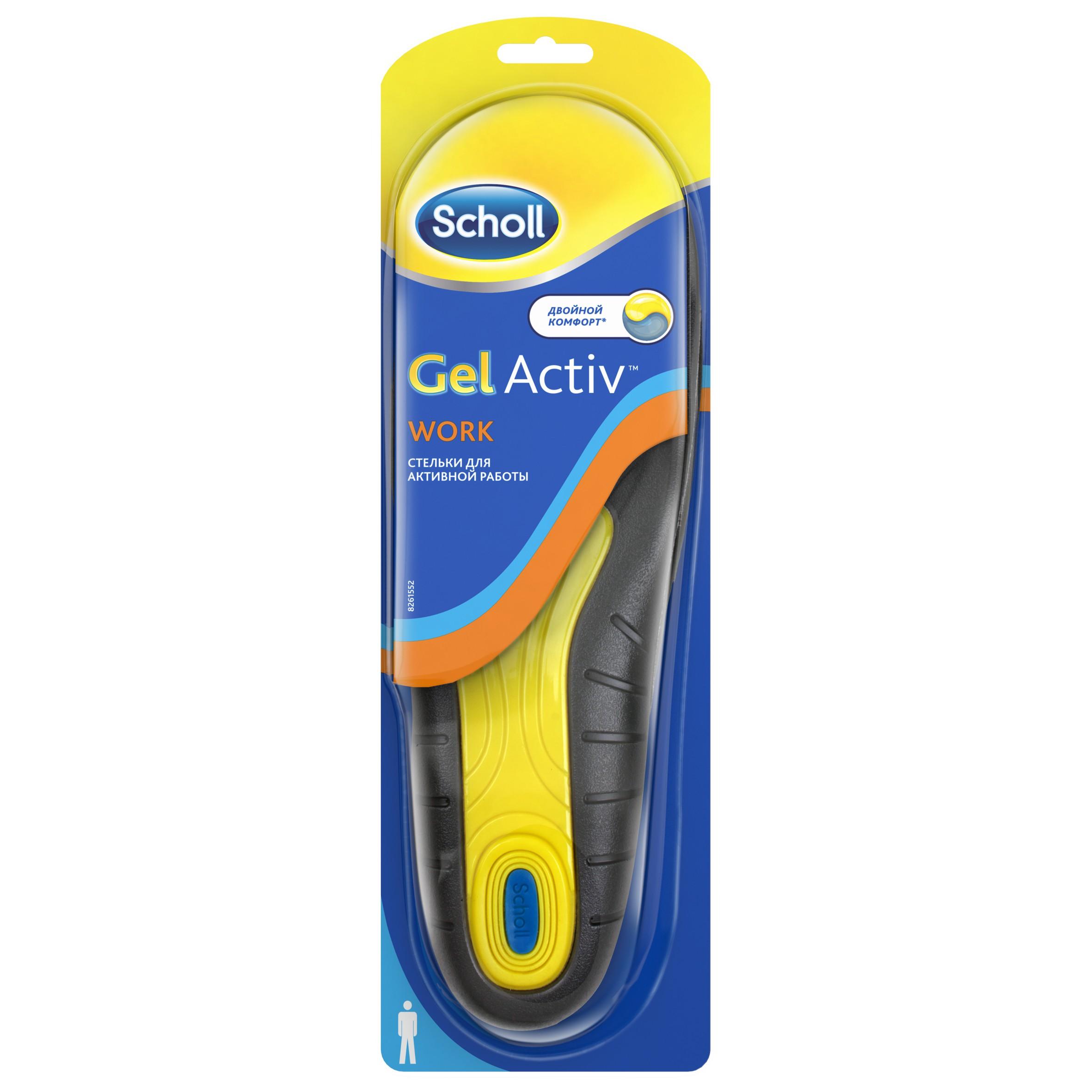 Купить Стельки для обуви Scholl gelactiv work для мужчин р.40-46
