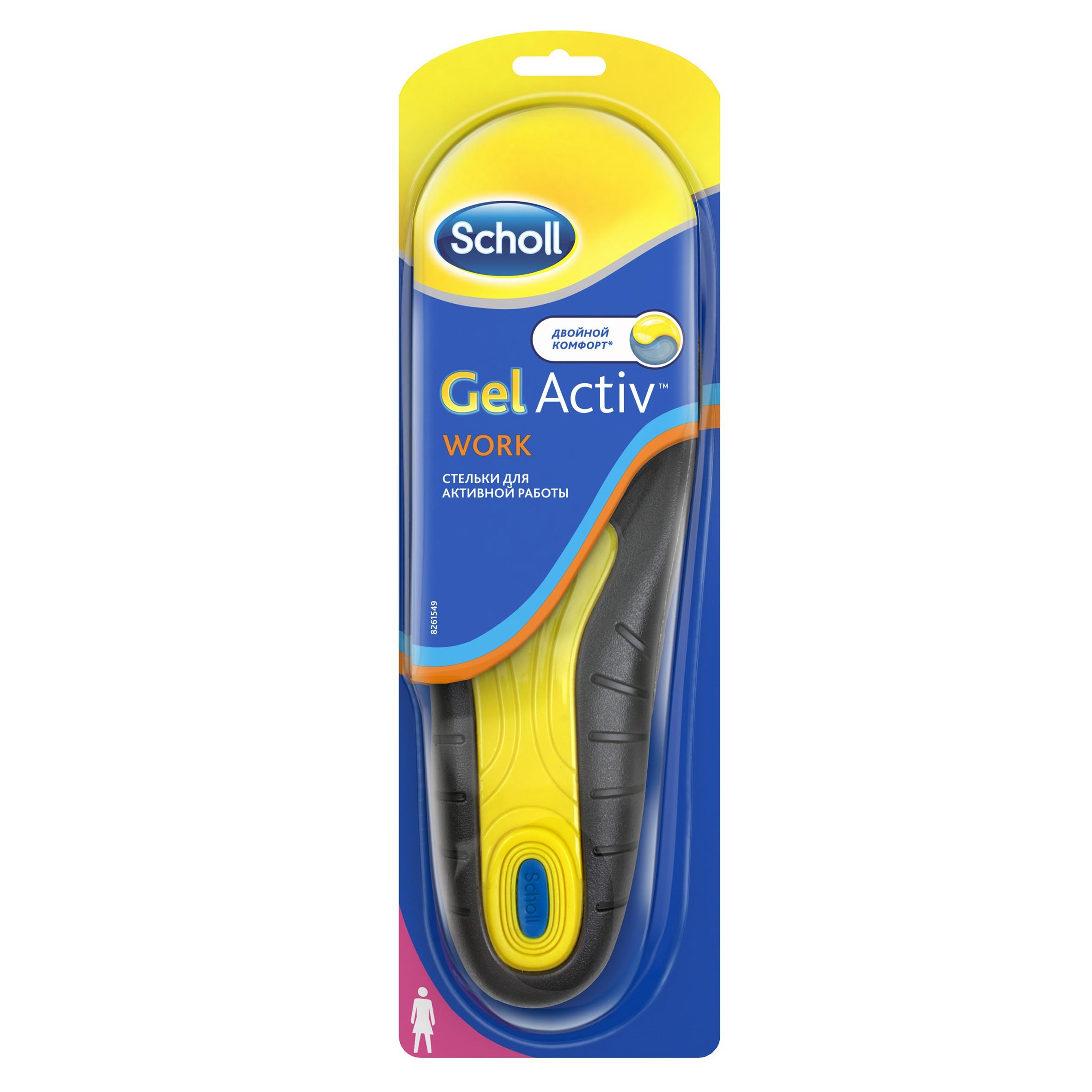 Купить Стельки для обуви Scholl gelactiv work для женщин р.37-41