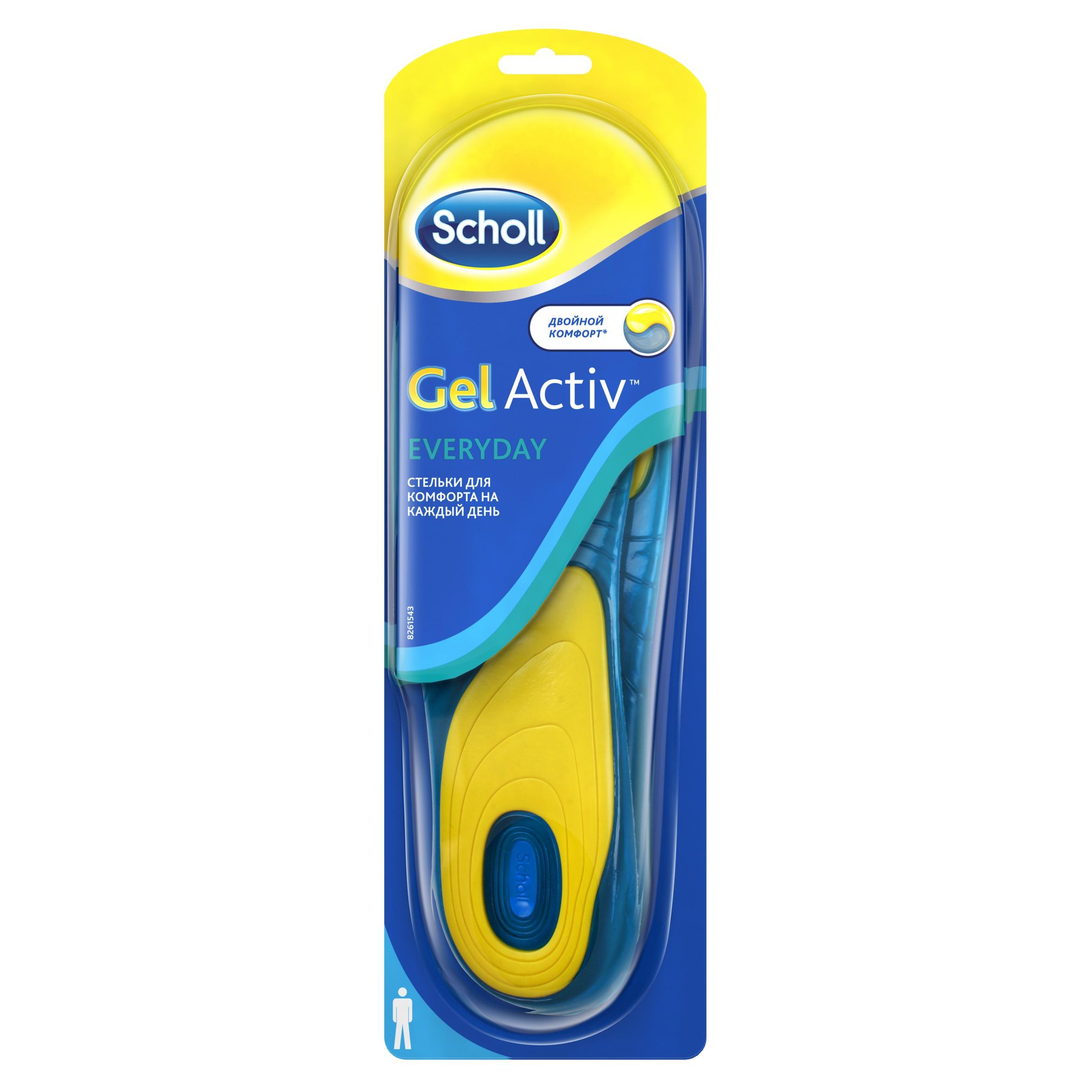 Купить Стельки для обуви Scholl gelactiv everyday для мужчин р.40-46