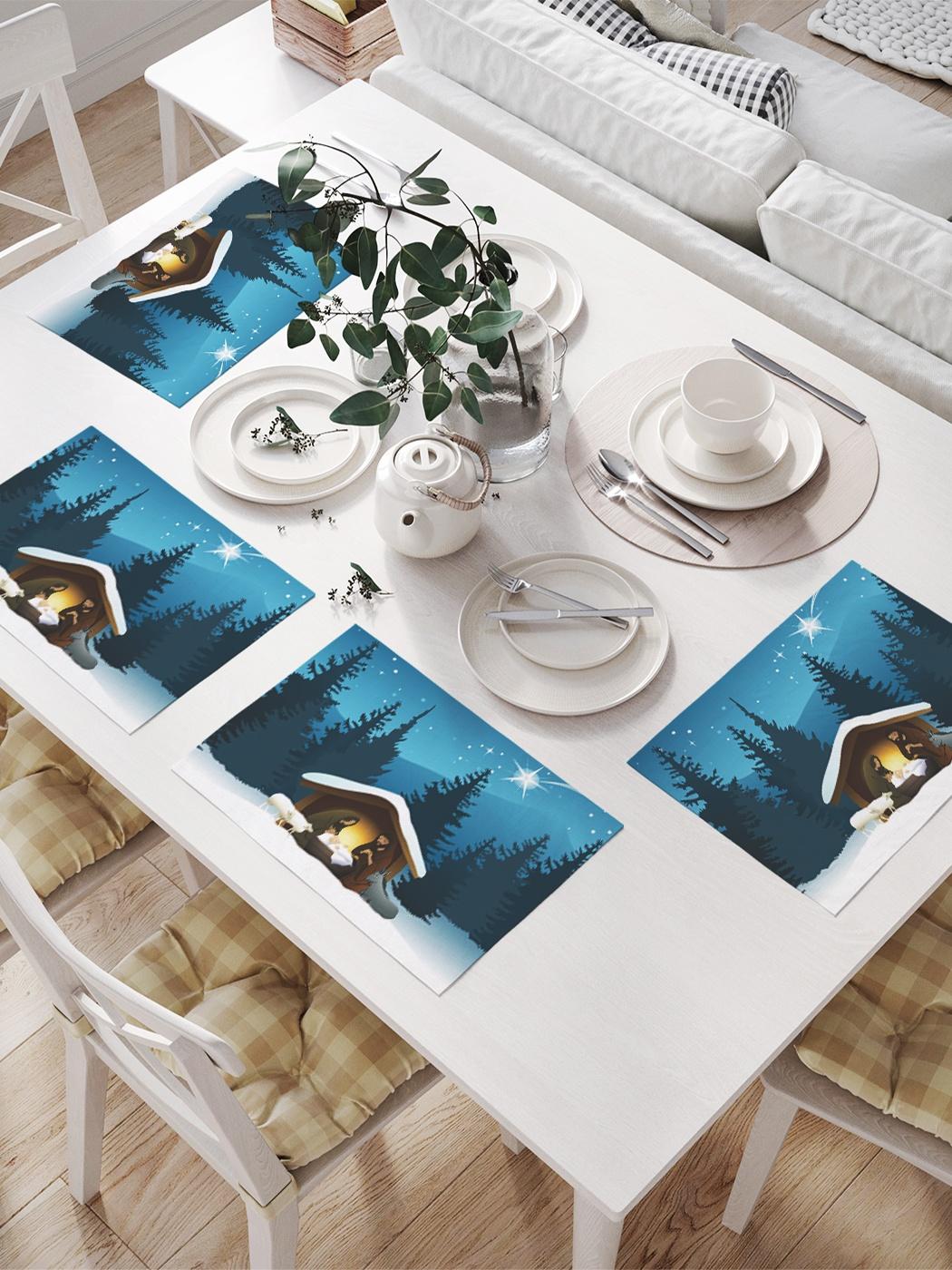 Комплект салфеток для сервировки стола «Звезда Рождества» (32х46 см, 4 шт.)
