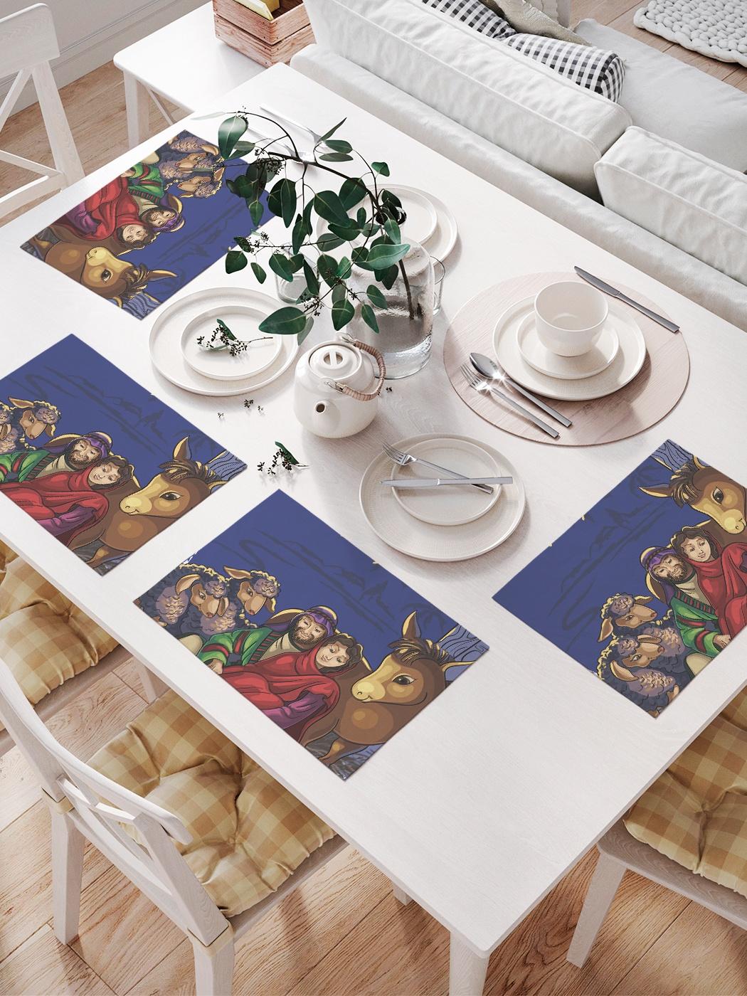 Комплект салфеток для сервировки стола «С Рождеством Христовым» (32х46 см, 4 шт.)