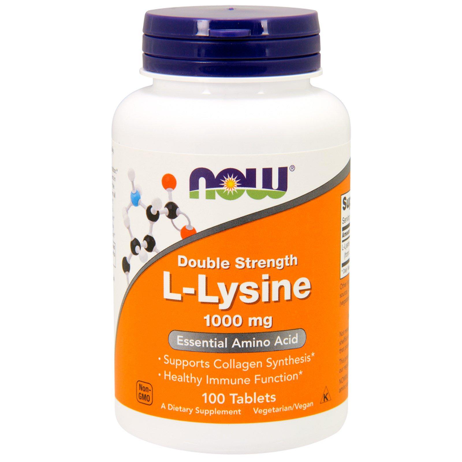 NOW Sports L Lysine 1000 100 таблеток